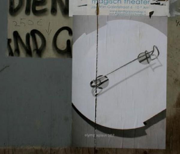 street art poster 1